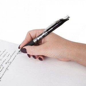 """Ручка гелевая автоматическая с грипом BRAUBERG """"Jet Gel"""", ЧЕРНАЯ, печать, узел 0,6 мм, линия письма 0,4 мм, 142691"""