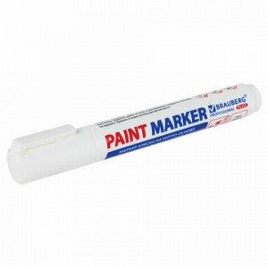 Маркер-краска лаковый (paint marker) 6 мм, БЕЛЫЙ, НИТРО-ОСНОВА, BRAUBERG PROFESSIONAL PLUS EXTRA, 151450
