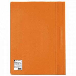 Скоросшиватель пластиковый BRAUBERG, А4, 130/180 мкм, оранжевый, 228673