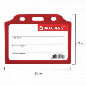 Бейдж горизонтальный жесткокаркасный (55х85 мм), без держателя, КРАСНЫЙ, BRAUBERG, 235741