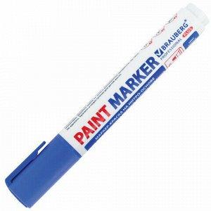 Маркер-краска лаковый (paint marker) 6 мм, СИНИЙ, НИТРО-ОСНОВА, BRAUBERG PROFESSIONAL PLUS EXTRA, 151453
