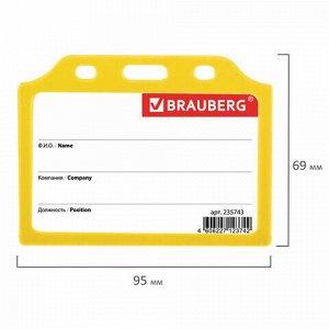 Бейдж горизонтальный жесткокаркасный (55х85 мм), без держателя, ЖЕЛТЫЙ, BRAUBERG, 235743