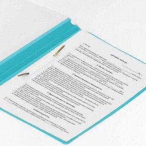 Скоросшиватель пластиковый BRAUBERG, А4, 130/180 мкм, бирюзовый, 228675