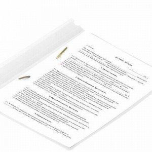 Скоросшиватель пластиковый BRAUBERG, А4, 130/180 мкм, белый, 228676