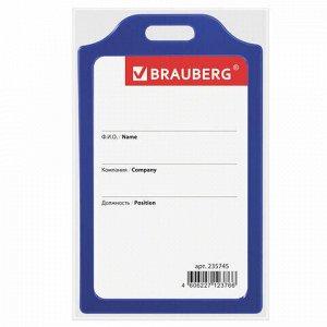 Бейдж вертикальный жесткокаркасный (85х55 мм), без держателя, СИНИЙ, BRAUBERG, 235745