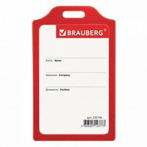 Бейдж вертикальный жесткокаркасный (85х55 мм), без держателя, КРАСНЫЙ, BRAUBERG, 235746