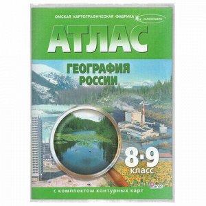 Обложка ПЭ 292х442 мм для учебников, тетрадей А4, контурных карт, атласов, ПИФАГОР, 140 мкм, штрих-код, 229384