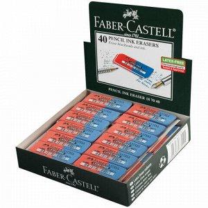 """Ластик FABER-CASTELL """"Latex-Free"""", 50x18x8 мм, красно-синий, прямоугольный, скошенные края, 187040"""