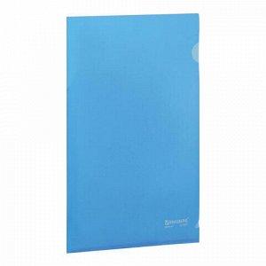 Папка-уголок жесткая BRAUBERG, синяя, 0,15 мм, 221642