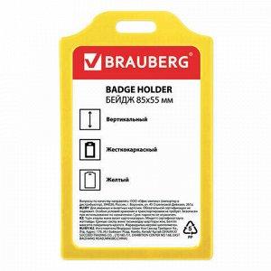 Бейдж вертикальный жесткокаркасный (85х55 мм), без держателя, ЖЕЛТЫЙ, BRAUBERG, 235748