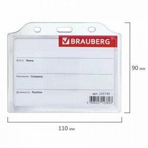 Бейдж горизонтальный жесткокаркасный (75х105 мм), без держателя, ПРОЗРАЧНЫЙ, BRAUBERG, 235749