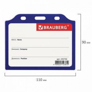 Бейдж горизонтальный жесткокаркасный (75х105 мм), без держателя, СИНИЙ, BRAUBERG, 235750