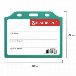 Бейдж горизонтальный жесткокаркасный (75х105 мм), без держателя, ЗЕЛЕНЫЙ, BRAUBERG, 235752
