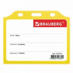 Бейдж горизонтальный жесткокаркасный (75х105 мм), без держателя, ЖЕЛТЫЙ, BRAUBERG, 235753