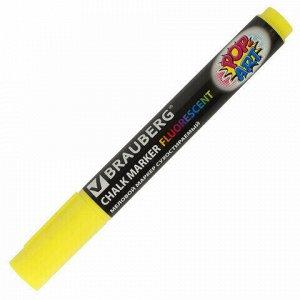 """Маркер меловой BRAUBERG """"POP-ART"""", сухостираемый, для гладких поверхностей, 5 мм, ЖЕЛТЫЙ, 151528"""