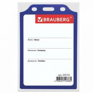 Бейдж вертикальный жесткокаркасный (105х75 мм), без держателя, СИНИЙ, BRAUBERG, 235755