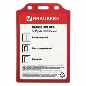 Бейдж вертикальный жесткокаркасный (105х75 мм), без держателя, КРАСНЫЙ, BRAUBERG, 235756