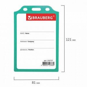 Бейдж вертикальный жесткокаркасный (105х75 мм), без держателя, ЗЕЛЕНЫЙ, BRAUBERG, 235757