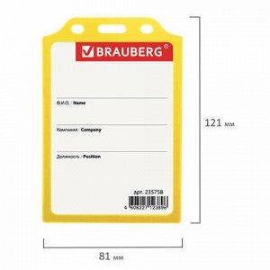 Бейдж вертикальный жесткокаркасный (105х75 мм), без держателя, ЖЕЛТЫЙ, BRAUBERG, 235758