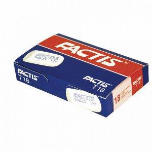 Ластик FACTIS Tablet T 18 (Испания), 45х28х13 мм, белый, скошенный край, CMFT18