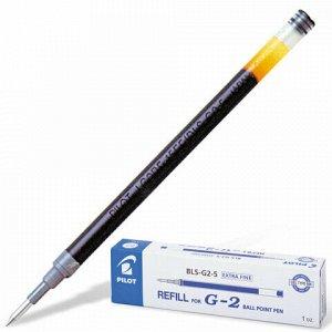 Стержень гелевый PILOT, 110 мм, СИНИЙ, узел 0,5 мм, линия письма 0,3 мм, BLS-G2-5