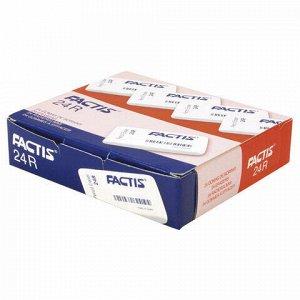 Ластик FACTIS 24 R (Испания), 52х29х10 мм, белый, прямоугольный, CNF24R