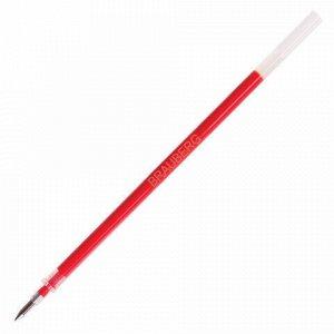 Стержень гелевый BRAUBERG 130 мм, КРАСНЫЙ, узел 0,5 мм, линия письма 0,35 мм, 170168