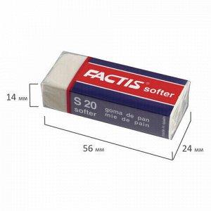 Ластик FACTIS Softer S 20 (Испания), 56х24х14 мм, белый, прямоугольный, картонный держатель, CMFS20