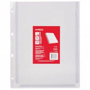 Папка-файл (1 штука) перфорированная БОЛЬШОЙ ВМЕСТИМОСТИ до 200 листов, А4, 180 мкм, ДПС, 2305