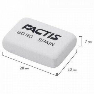 Ластик FACTIS 80 RC (Испания), 28х20х7 мм, белый, прямоугольный, CNF80RC