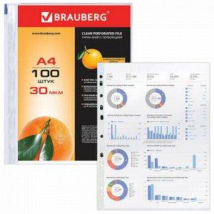 Папки-файлы перфорированные, А4, BRAUBERG, комплект 100 шт., матовые, 30 мкм, 221991