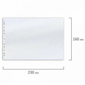 Папки-файлы МАЛОГО ФОРМАТА (148х210 мм), А5, ГОРИЗОНТАЛЬНЫЕ, КОМПЛЕКТ 100 шт., 35 мкм, BRAUBERG, 223085
