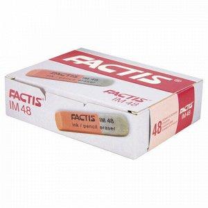 Ластик FACTIS IM 48 (Испания), 62х15х8 мм, красно-синий, прямоугольный, скошенные края, CCFIM48