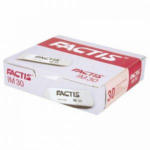 Ластик FACTIS IM 30 (Испания), 59х20х10 мм, бело-серый, прямоугольный, скошенные края, CCFIM30BG
