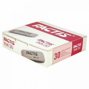 Ластик FACTIS INK 30 (Испания), 58х20х10 мм, абразивный, для чернил, скошенные края, CCFINK30