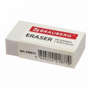 "Ластик BRAUBERG ""Simple"", 38х20х10 мм, белый, прямоугольный, картонный держатель, 228073"