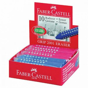 """Ластик большой FABER-CASTELL """"Grip 2001"""", 90x15x15 мм, цвет ассорти, треугольный, 187101"""