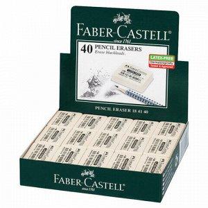 "Ластик FABER-CASTELL ""Latex-Free"", 37x25x7 мм, белый, прямоугольный, 184140"