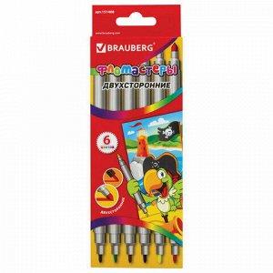 Фломастеры двухсторонние BRAUBERG 6 цветов, пишущие узлы 2 и 5 мм, вентилируемый колпачок, картонная упаковка, 151408