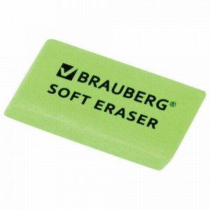"Набор ластиков BRAUBERG ""Soft"" 2 шт., 52х25х9 мм, цвет ассорти, прямоугольные, скошенные края, 228062"