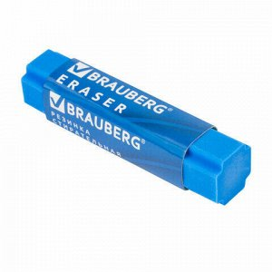 """Ластик BRAUBERG """"X-Erase"""", 68х15х15 мм, цвет ассорти, экологичный ПВХ, 228066"""