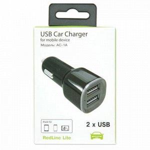 Зарядное устройство автомобильное RED LINE AC-1A, 2 порта USB, выходный ток 1А, черное, УТ000010345