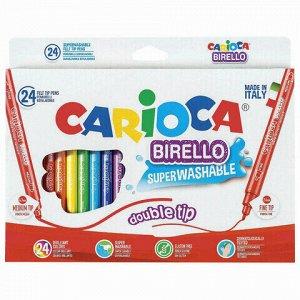 """Фломастеры двухсторонние CARIOCA (Италия) """"Birello"""", 24 цвета, суперсмываемые, 41521"""