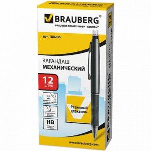 """Карандаш механический BRAUBERG """"Modern"""", корпус черный, резиновый грип, ластик, 0,5 мм, 180286"""