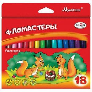 """Фломастеры ГАММА """"Мультики"""", 18 цветов, вентилируемый колпачок, картонная упаковка, 180319_06"""