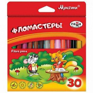 """Фломастеры ГАММА """"Мультики"""", 30 цветов, вентилируемый колпачок, картонная упаковка, 180319_08"""