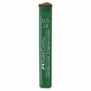Грифели запасные FABER-CASTELL, КОМПЛЕКТ 12 шт., 2B, 0,5 мм, 521502