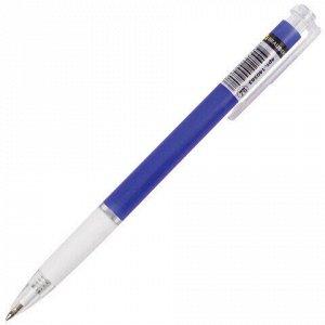 """Ручка шариковая автоматическая с грипом BRAUBERG """"Sprinter"""", СИНЯЯ, корпус ассорти, узел 0,7 мм, линия письма 0,35 мм, 140583"""