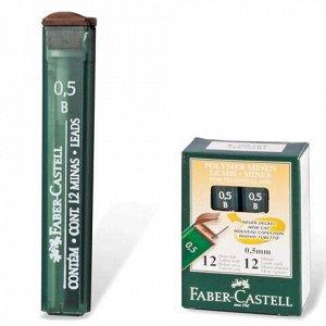Грифели запасные FABER-CASTELL, КОМПЛЕКТ 12 шт., B, 0,5 мм, 521501