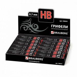 """Грифели запасные BRAUBERG, КОМПЛЕКТ 20 шт., """"Black Jack"""" Hi-Polymer, HB, 0,7 мм, 180451"""
